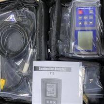 M408118美国森美特燃烧效率分析仪   TN56-TPI715