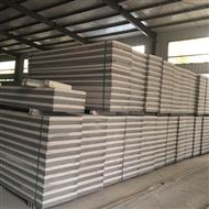 2000*600免拆模板保温一体板现浇混凝土保温板
