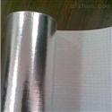 纤维布铝箔玻璃棉毡价格公道