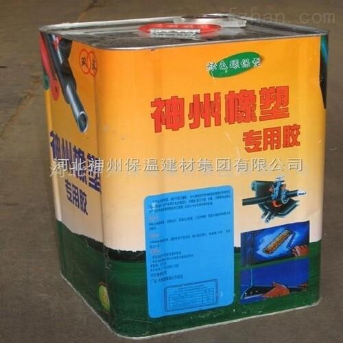 供应苏州橡塑保温专用胶水