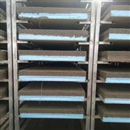 2000*600A级防火泡沫板复合一体板 免拆外模板 厂家