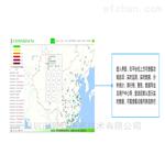 BYQL-CYZS深圳市走航式扬尘自动监测软件平台