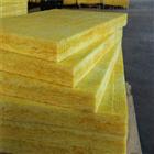 国标绝热玻璃棉板 厂家生产中