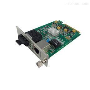 10/100/1000M卡式单模双纤光纤收发器