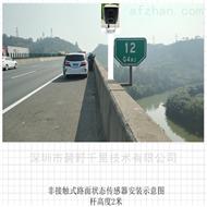 新一代能见度传感器BYQL-NJD交通自动气象站