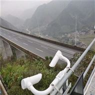 能见度仪-路况监测仪专业气象设备提供商