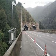BYQL-NJD广西隧道出口能见度及路面状况监测系统