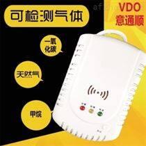 VDO家用燃氣報警器泄漏探測器