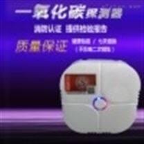 家用一氧化碳报警器有毒气体泄漏探测器