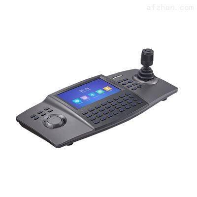 DS-1100K-E海康威视 网络键盘录像机配件球机控制视频
