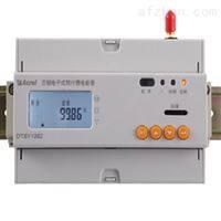 DTSY1352-NK/NB内控式无线预付费计量表-NB通讯