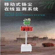 BYQL-YZ温州市走航式PM2.5PM10噪声监测系统
