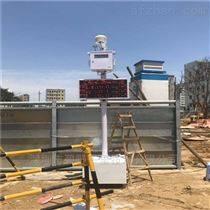 房地產揚塵在線監測PM2.5PM10廠家直銷