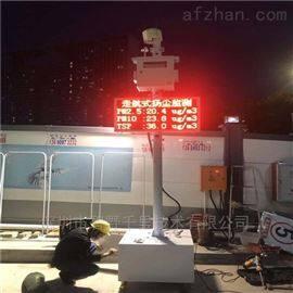 BYQL-YZ毕节市道路走航式TSP扬尘监测