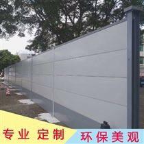土木工程施工改建裝配式工字鋼圍擋