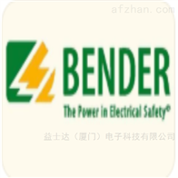 BENDER本德尔检测器IRDH275B-4353
