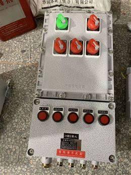 水泵启停防爆控制按钮盒