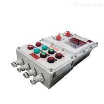 BXK中石油入网防爆配电箱接线箱动力控制箱BJX