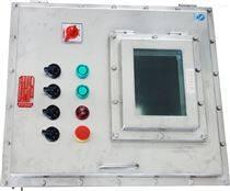 BXK显示窗口红外对射防爆控制箱