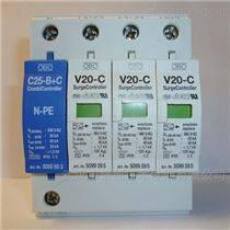 OBO電源防雷保護器價格 OBO模塊供應