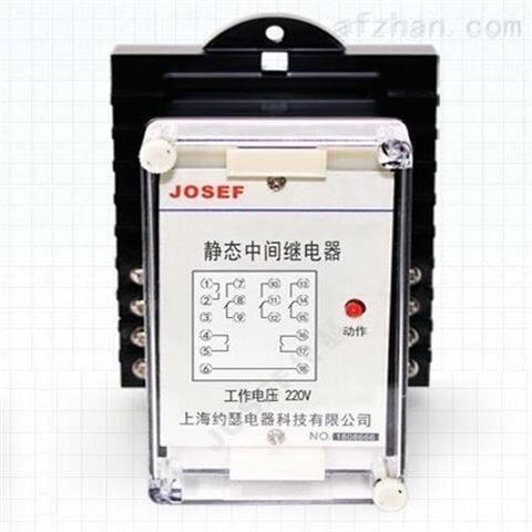JZ-7Y-204B中间继电器