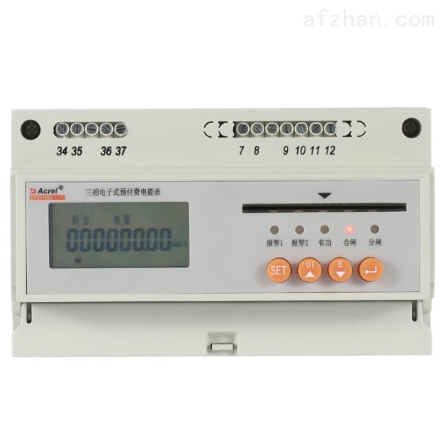 三相多功能电能表 电子式显示表
