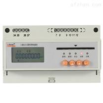 三相电子式多功能电能表 预付费表