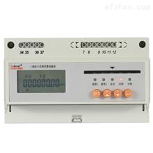 DTSY1352三相多功能电能表 电子式显示表