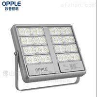 LTG01634940001欧普启煊大功率250W300W400W LED模组投光灯