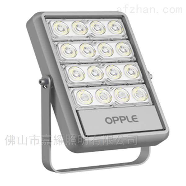 欧普启煊大功率250W300W400W LED模组投光灯