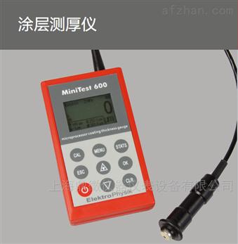 MiniTest600BF3漆膜测厚仪