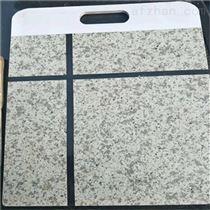 鋁單板保溫裝飾一體板廠家價格廣元