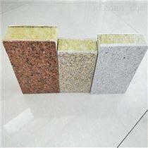巖棉外墻保溫裝飾一體板廠家供應湖州