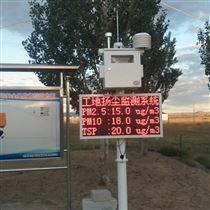 河南信陽揚塵大氣環境監測設備