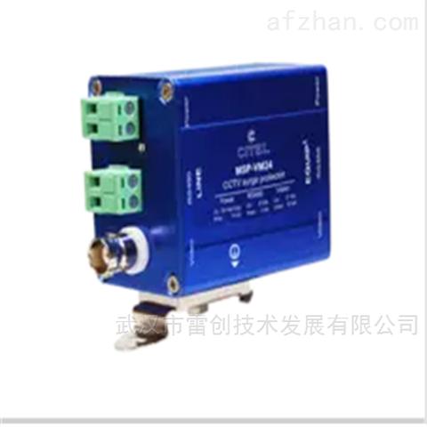 西岱尔CITEL信号监控摄像机电涌保护器