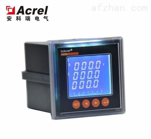 嵌入式安装电能表