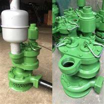 FQW30-50/CK风动齿轮潜水泵操作技巧