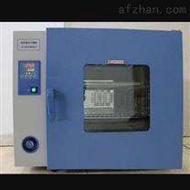 电热恒温鼓风干燥箱  型号:YH11-DHG-9240A
