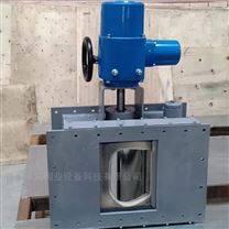 电动流量阀CP阀伊堡阀水泥均化库脱硫灰专用