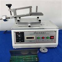 csi-541铅笔硬度试验仪
