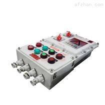BXMD户外防水IIC防爆按钮箱