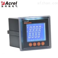 ACR120EL数字显示电流表