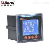 ACR110EL嵌入式安装电流表