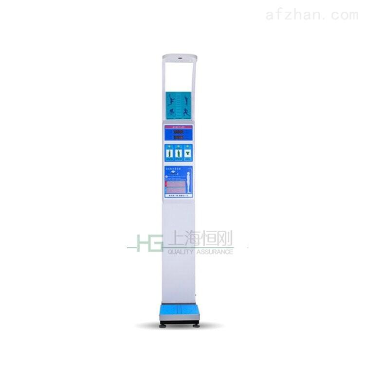 人体工程学体检秤 led屏显示电子体重秤