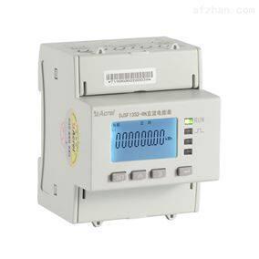 485通讯接口直流电能表 电能计量表计
