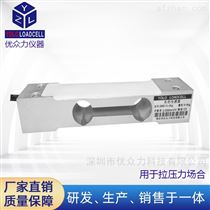 L6N-C3-3KG-3B6稱重傳感器價格