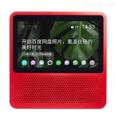 NV2001小度在家1c 语音音箱响全屏智能屏平板电脑
