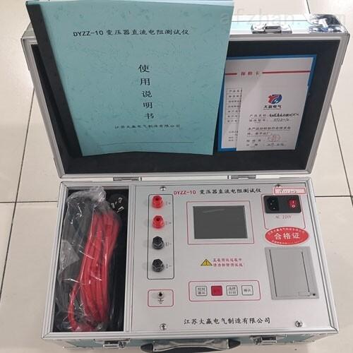 直流电阻测试仪专业定制