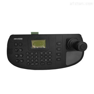 DS-1200K海康威视 可实现控制视频综合网络控制键盘