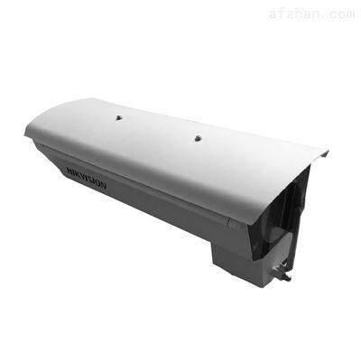 DS-1331HZ-HW海康威视 摄像头配件外护罩道路监控护罩
